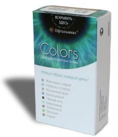 ophtalmix-color-new